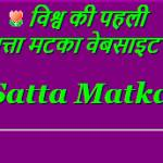 Satta Matka Profile Picture