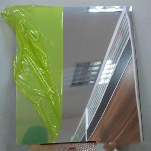 Aluminium Mirror Finish Sheet Manufacturers, Buy at Factory Prices