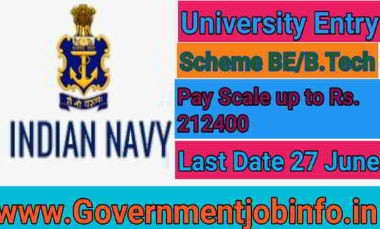 Indian Navy Entry Scheme Online form June 2019