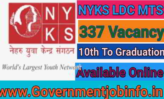 NYKS LDC MTS, Clerk and Various 337 Recruitment Online Form June 2019