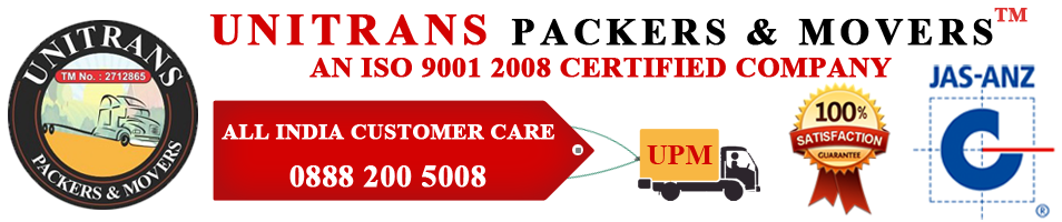 Packers and Movers in Dwarka | Packers and Movers in Dwarka, Call Now-08882005008