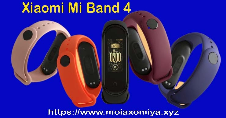 Xiaomi Mi Band 4 is equipped with many features such as color display and face support,Launched with 20-day battery life