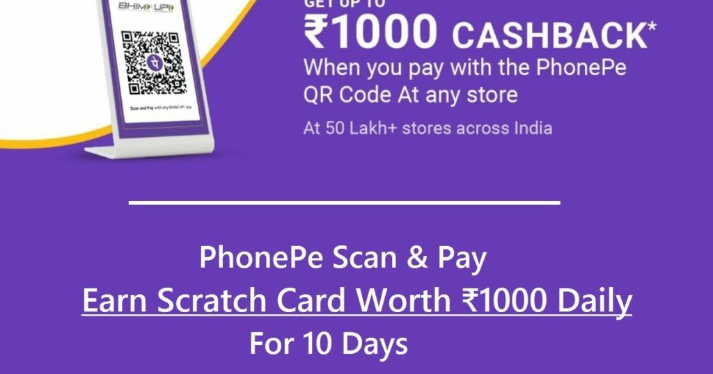 Phonepe Scan & Pay Offer - Get Up to ₹1000 Free Scratch Card Everytime For 10 Times - Earning Masala - Free Recharge Tricks, Cashback offer, Paytm Promocode,Best Earning Apps
