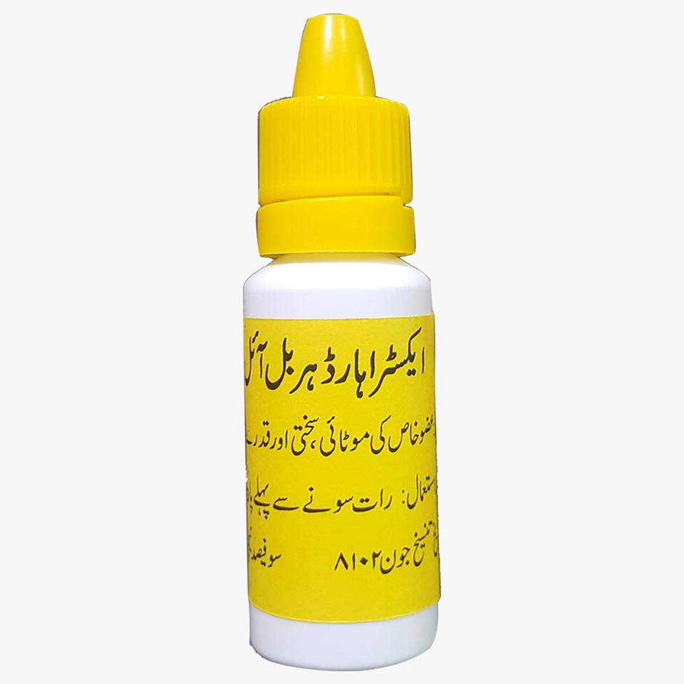 Extra Hard Herbal Oil in Pakistan | whatpoints Price 1300