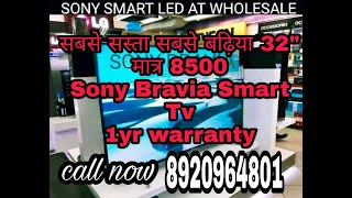 Best Quality Sony Bravia 32-55'' inch IPS Full HD LED TV - Unboxing Best LED TV 8500 only