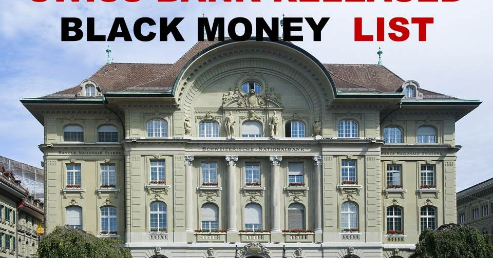 Swiss bank is ready to publish the list of Indian account holder | News Cover - News: Latest Indian News, breaking News, World Cup 2019, English News, Offbeat News | The News Cover