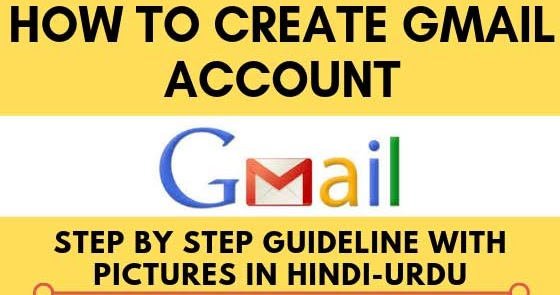 How to create gmail account - Kaleem Ullah Pro
