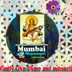 Mumbai Mayanagri - All in One Profile Picture