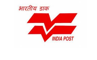 1737 GDS Indian Post office Recruitment 2019-20 @ www.indiapost.gov.in | www.JobsJankari.com