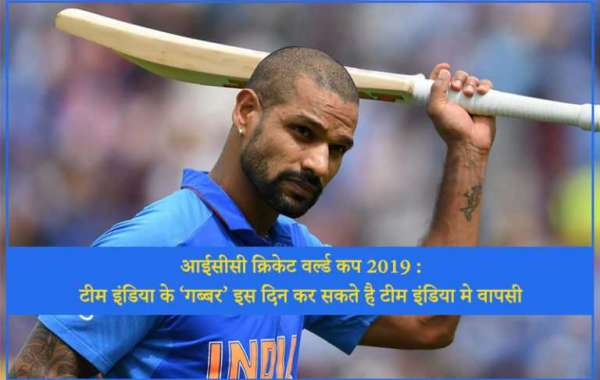 ICC ICC Cricket World Cup 2019 - Team India's 'Gabbar' can return on this day in team
