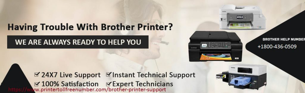 How to Fix Brother MFC Inkjet Printers ink cartridge?