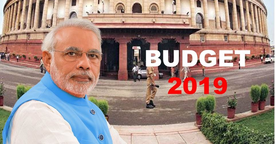 BJP MPs are not happy with Budget-2019 | News Cover