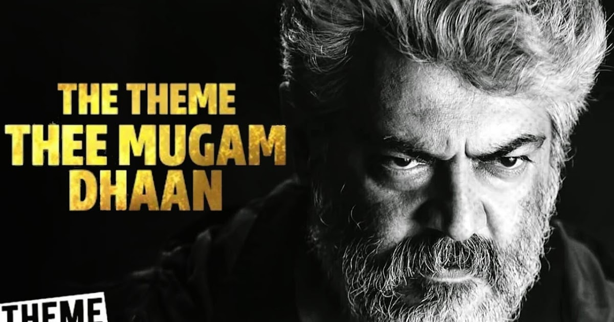 Thee Mugam Dhaan(NKP) Bgm - Original Background Theme Music