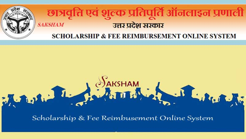 UP Scholarship Application Form 2019 - 20 | Correction Date | Status
