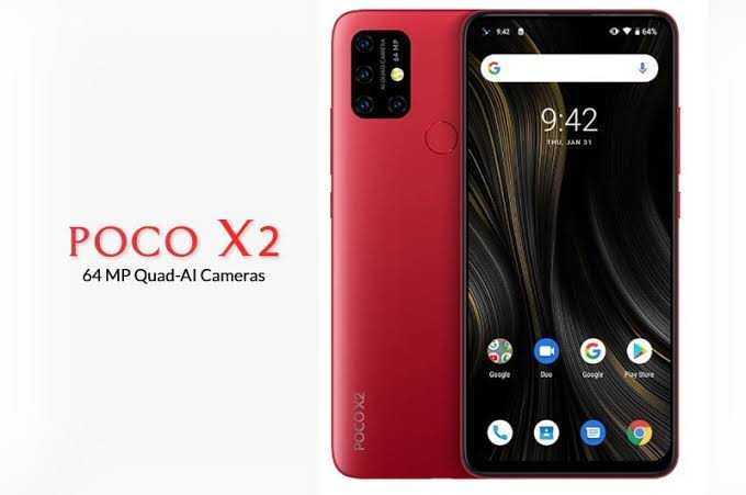 Poco X2, Samsung Galaxy A51 and Samsung Galaxy Fold 2 launch date in India.  - Mobiles & Networks