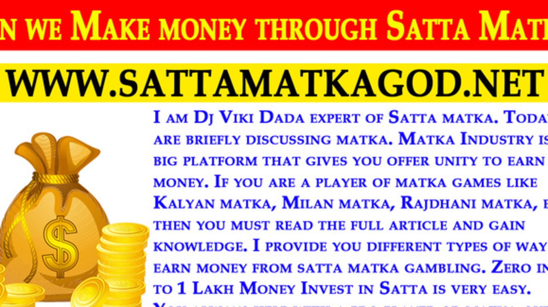 Know These Things Before You Play Satta Matka Open To Close. | krishna