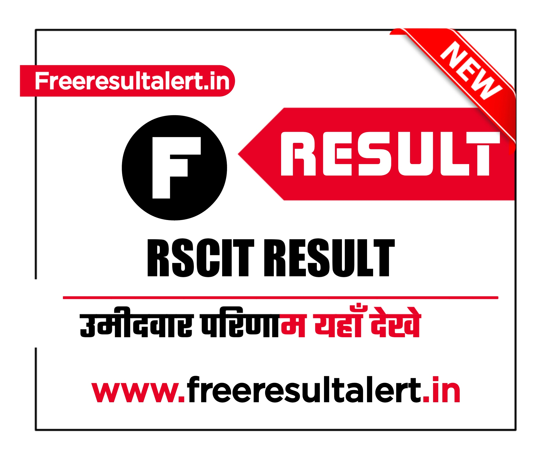 RSCIT Result 2020 - rkcl.vmou.ac.in rscit Result 2020