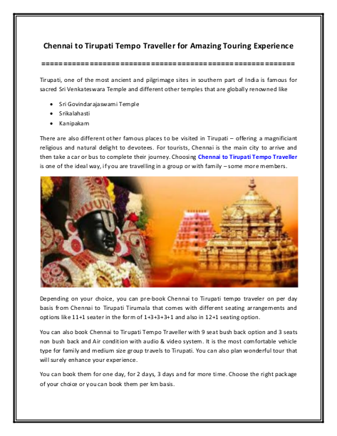 Chennai to Tirupati Tempo Traveller for Amazing Touring Experience | edocr