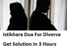Dua For Marriage After Divorce – Dua To save Marriage From Divorce