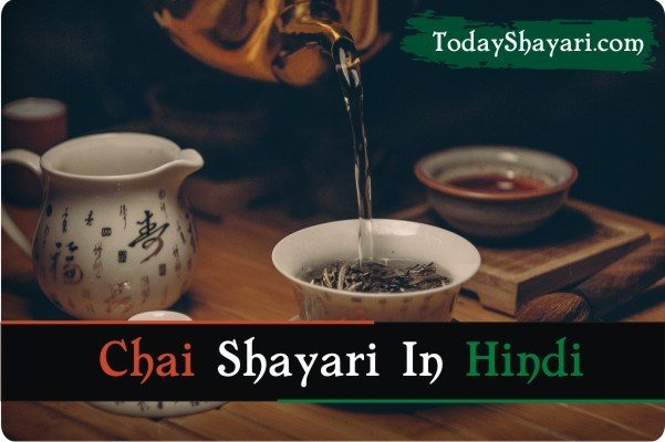 Chai shayari » Best Tea Status In Hindi » चाय शायरी