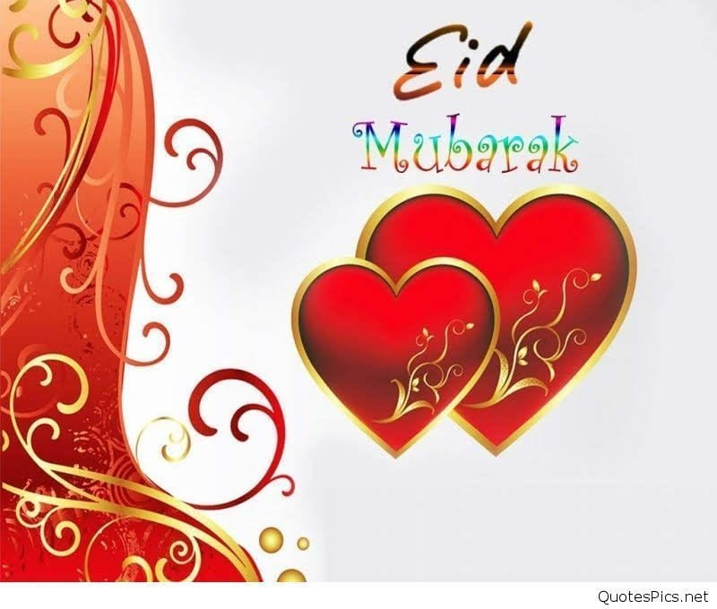 Eid Mubarak 2020 Images, Wishes, Quotes, Wallpaper, Cards free download