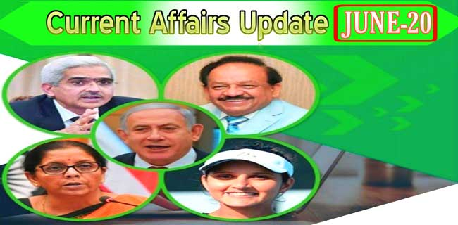 Daily Current Affairs Update in English for 1st Week of June 2020
