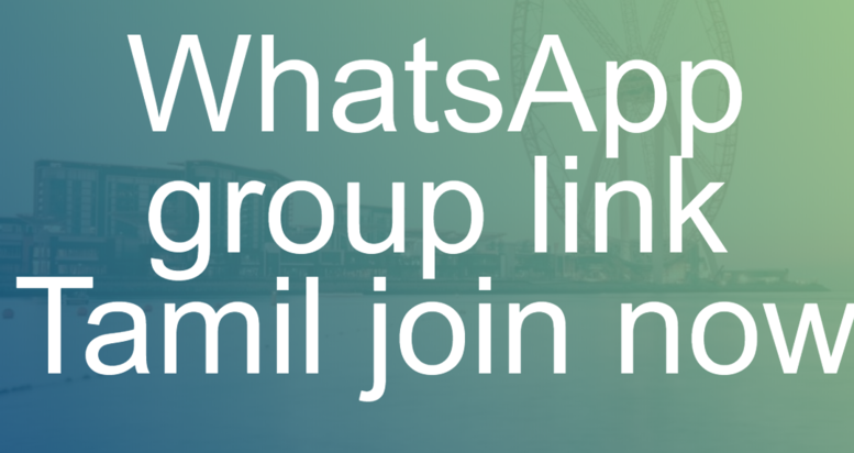 Tamil WhatsApp Group | WhatsApp group link Tamil