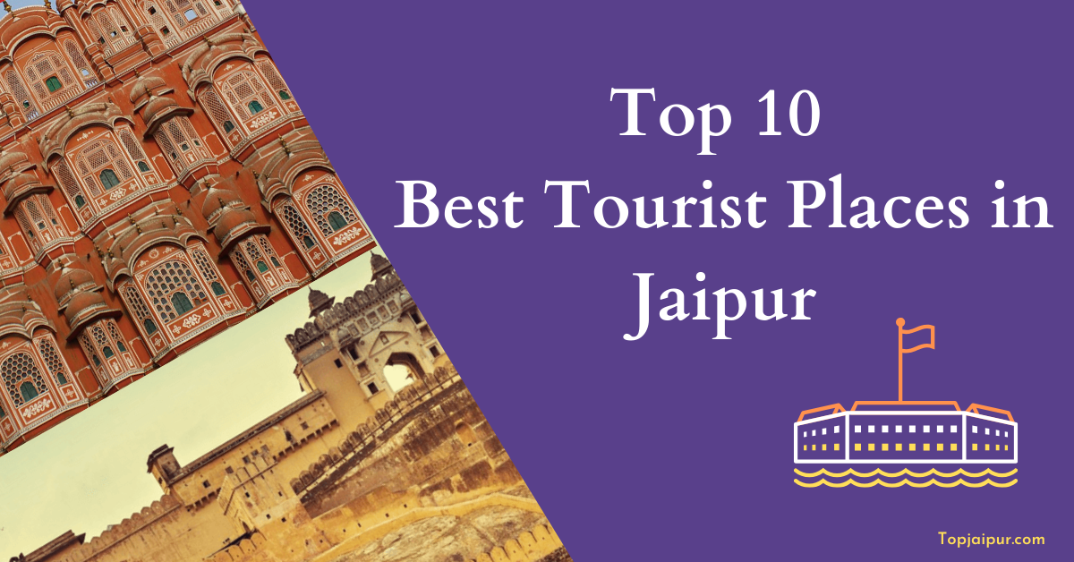 Tourist Places in Jaipur, Rajasthan | List of Tourist Places in Jaipur 2020
