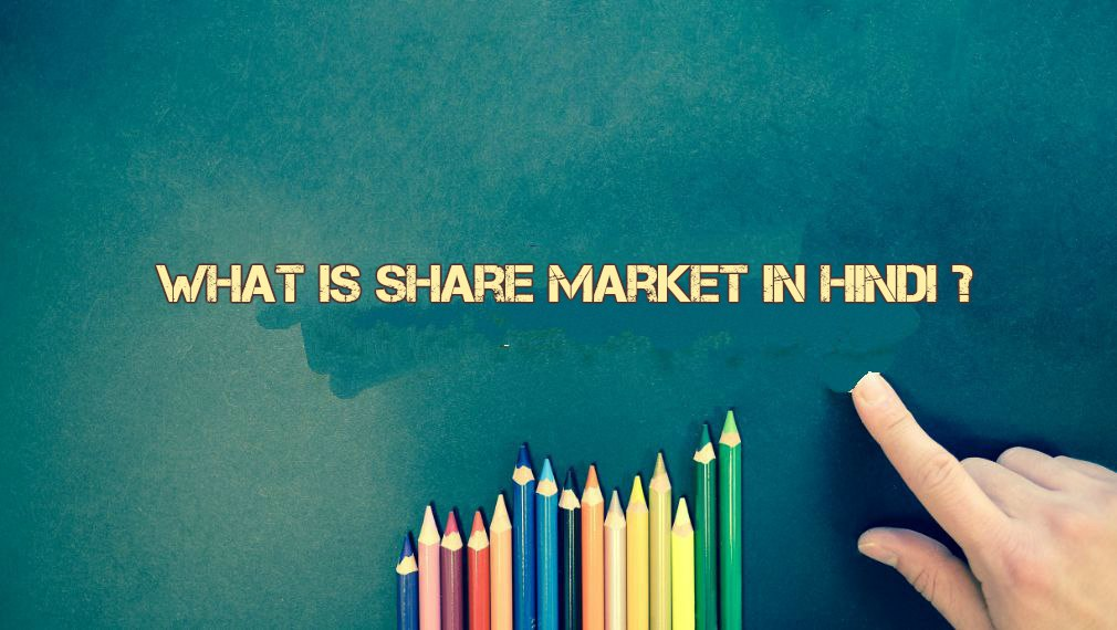 What is Share Market in Hindi- शेयर मार्केट क्या है?   Invest Mantra