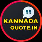 Kannada Bee Profile Picture