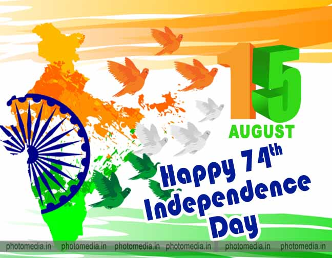 Happy Independence Day Images 2020 » Cute Pictures | Photomedia.in