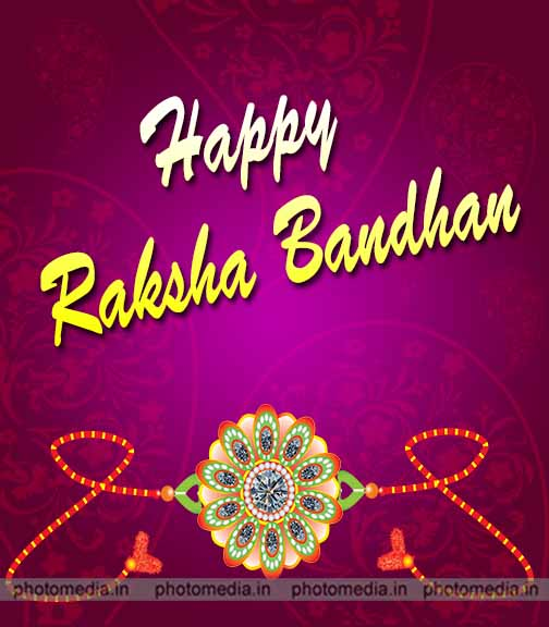 Happy Raksha Bandhan Image, GIF 2020 Download » Cute Pictures | Photomedia.in