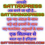 Satta King Xpress Profile Picture