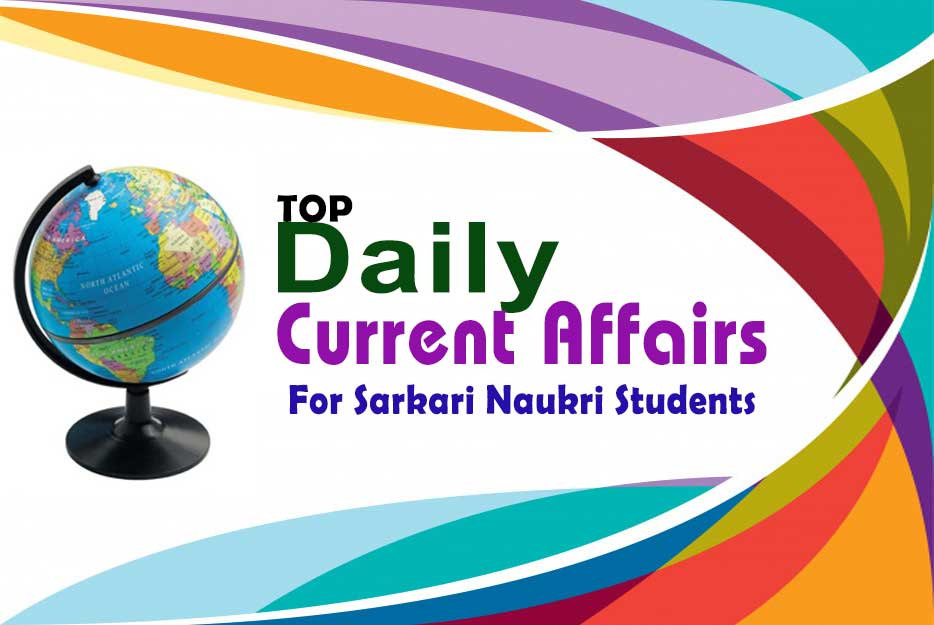 Top Today Current Affairs 21 September 2020 - History in Today For Sarkari Naukri Students Sarkari Result