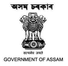 DC Nalbari Recruitment 2020: Apply For Head Assistant Posts Vacancy