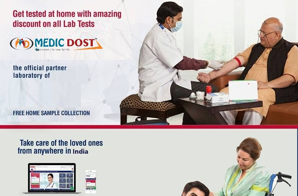 Lab Test at Home - Free Sample Collection from Home