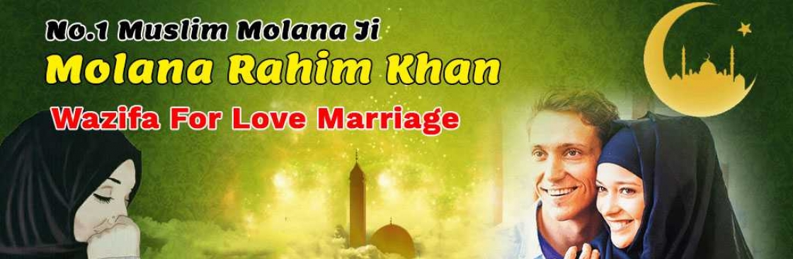 Molana Rahim Khan Cover Image