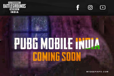 Pubg Mobile Indian Version कब आएगा? | Pubg Mobile India Official Release Date