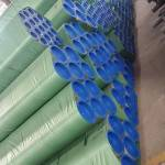Stainless Steel Pipes & Tubes indust Profile Picture