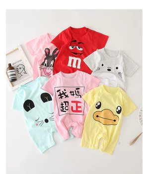 Mother and kids : 2020 Cheap cotton Baby romper Short
