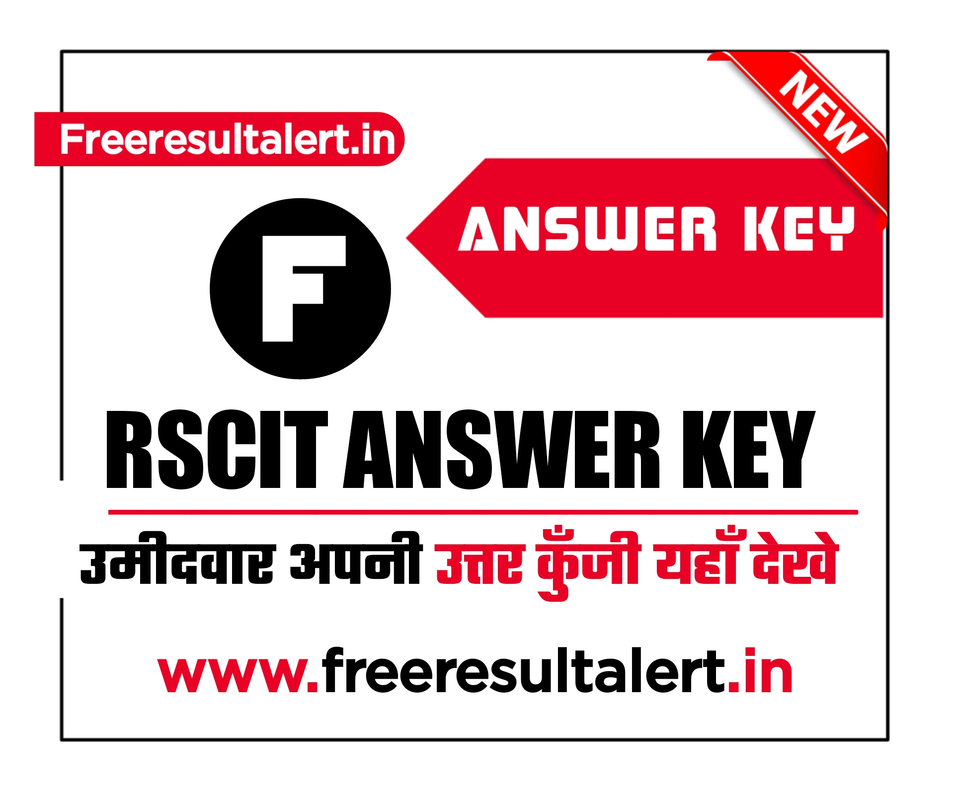 RSCIT Answer Key 31 January 2021 & Question Paper