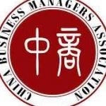 China Business Managers Association Profile Picture