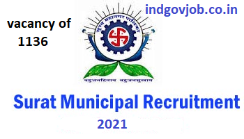 Surat Munisipal Corporation(SMC) Recruitment 2021 vacancy 1136 FHW,MPHW,FHS,MPHS chek Eligiblity criteria and online apply indgovjob.co.in