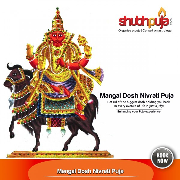 Want to do Mangal Dosh Nivaran Puja for Your Marriage Problems