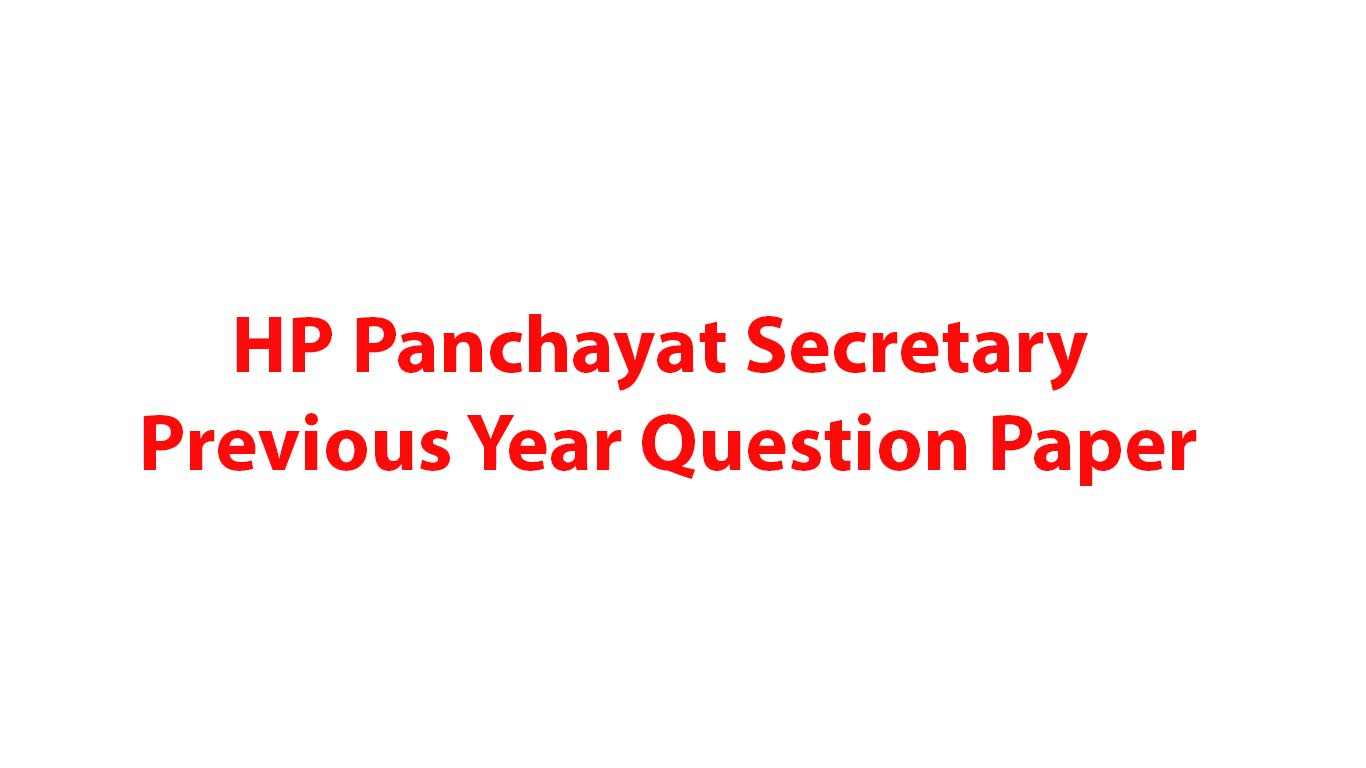 Solved HP Panchayat Secretary Previous Year Question Paper 2015 PDF - Fresherdoor - Newest Job Portal for Freshers in India