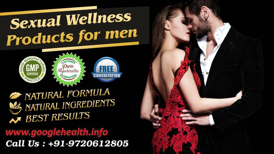 Are Men Sexual Wellness Products available online in India?