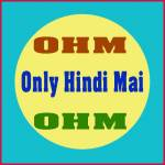 Only Hindi Mai Profile Picture