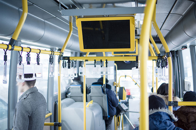 Voice Announcement System Improves the Intelligibility of Transit Industry