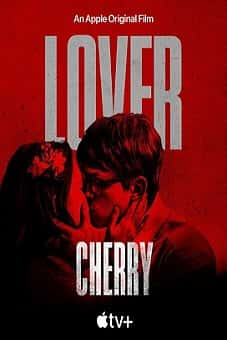 Watch Cherry 2021 Without Ads | SUBSMOVIES Free Movies