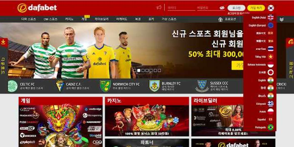 Do overseas betting safely with Dafabet